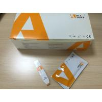 Buy cheap CE Certified Carfentanyl Rapid Test Panel , rapid diagnostic test kits from wholesalers
