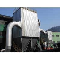 Quality 10mg/m3 Stainless Steel Dust Collector Bag Filter Baghouse Filter Machine for sale