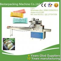 China Hard Candy  Horizontal pillow flow pack wrapping machine / hard candy sealing machine on sale