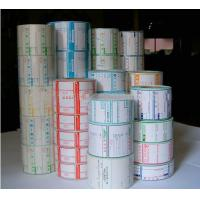 Buy Digital Sequential Promotion Labels / Customized Printed Paper Sticker In Roll at wholesale prices