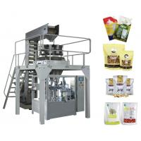 Buy cheap full automatic bag-given machine from Wholesalers