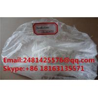Quality Anabolic Steroid DECA Durabolin Nandrolone Decanoate Powder CAS 360-70-3 for sale