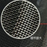 China 14 Mesh 0.5mm Stainless Window Screen Against Insects / Mosquito on sale