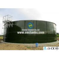 Quality Anaerobic Waste Treatment / Waste Water Storage Tanks High Durability for sale