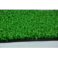 Quality hot sale Chinese artificial grass/turf for gateball for sale