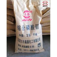 China Refractory curing agent-Aluminium Phosphate on sale
