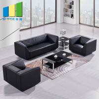 Quality Multi Color Wooden Furniture Office Sofa Chair For Conference Room for sale