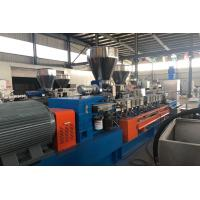 Quality Pet Recycle Plastic Pelletizing Machine Air Cooling 300 Kg / H Twin Screw Extruder for sale