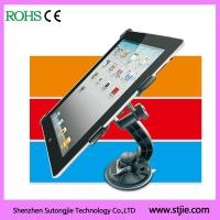 China Tablet Car Holder for iPad 2 (Cobao-H06+C54) on sale
