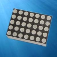 Quality 0.7 Inch 5x7 Bi-Color DOT Matrix Display (SZ010757) for sale