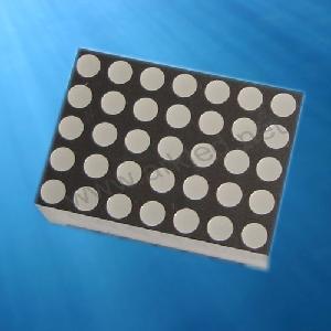 Quality 1.2 Inch 5x7 DOT Matrix Display (SZ31257) for sale