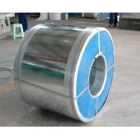 Quality Full Hard G550 Galvalume Steel Coil for sale