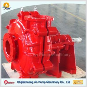 Quality Aluminum ore mine ah abrasion resistant slurry pump for sale