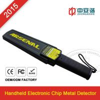 Railway Station / Airports Small Hand Held Metal Detector For Personal Security Inspection