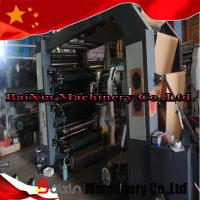 Quality Colors Type Economical Flexogharpic Printing Machine for Non Woven Bag pe for sale