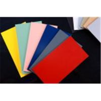 Quality Building materials---acp for sale