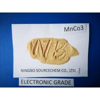 Quality Electronical Grade Manganese Carbonate Powder , Manganese 2 Carbonate Cas 598 62 9 for sale