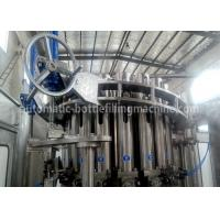 Quality Industrial 2 In 1 Automatic Bottle Filling Machine 2.0KW Power For Liquid Detergent / Shampoo for sale