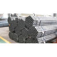 Quality Electric Resistance Welded Steel Tubes BS6323-5 ERW1 ERW2 ERW3 ERW4 ERW5 for sale