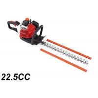 Buy cheap Doule side balde Gas Hedge Trimmer HT260 Petrol Grass Trimmer tea pruning from wholesalers
