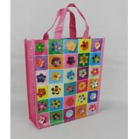 Quality floral laminated non woven gift bag for sale