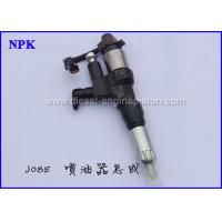 Diesel Fuel Injectors on sale, Diesel Fuel Injectors