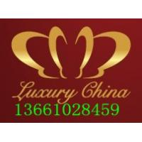 Quality The 4th Beijing International top lifestyle brand (luxury) Expo for sale