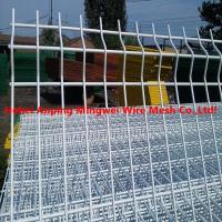 Quality professional supplier curvy welded mesh fence for garden for sale