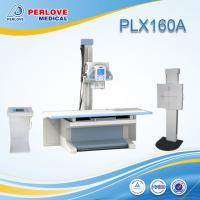 China 25kw Xray equipment with chest upright stand PLX160A on sale