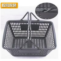 Quality Portable Hand Shopping Basket for sale