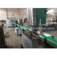 Buy cheap Canned Juice Normal Pressure Filling Machine / Drinking Water Canning Machine from wholesalers