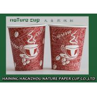Quality Hot Coffee Single Wall Paper Cups Multi Sizes For Business / Wedding for sale