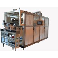 Quality Full auto Mitsubishi system  adult  baby diaper packaging machine for sale