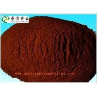 Quality CAS 141-01-5 Red - Brown Ferrous Fumarate Powder , Dietary Ferrous Fumarate Supplement for sale