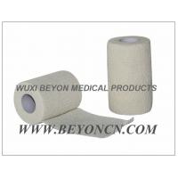 Quality White Color Light EAB Elastic Adhesive Bandage Hand Tear Zinc Oxide Adhesive for sale