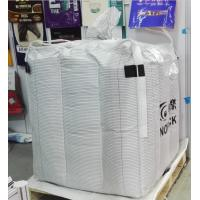 Quality 4 Panel Conductive Bulk Bags Anti Static Bulk Bags With Logo Printed for sale