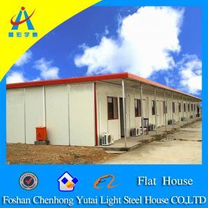 flat prefab house on sale flat prefab house carmen253 rh carmen253 quality chinacsw com