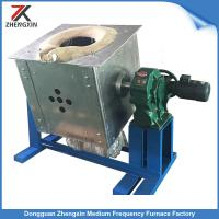 China Hot Sale 50kw Small Melting Furnace for copper, silver melting (GW-50) on sale