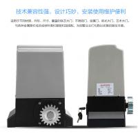 Quality Sliding gate motor with bluetooth control for sale