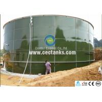 Quality Glass Enamel Coating Bolted Steel Tanks for Storm Water Storage for sale & Bolted Steel Tanks on sale Bolted Steel Tanks - cectanks