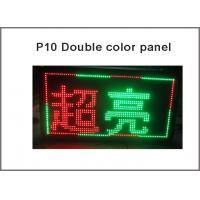 Quality 1r1g P10 Bicolor display module 320mm*160mm 1/4scan led module message show board for sale