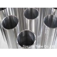 Quality Astm B446 Astm B443 Alloy 625 Pipe Uns N06625 High Temperature Strength for sale
