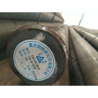 Quality 34CrNiMo6+C+QT Ø 18 H9 Steel Round Bar Hot Rolled Alloy Steel Bar 6-500mm for sale
