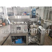 Quality 100L Automatic Ointment Cream Manufacturing Plant / Electric Emulsifier Machine for sale