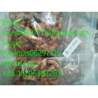 Quality CAS952016476 Chemical Raw Materials White / Tan Color Eu Eutylone,strong effect from reliable supplier for sale