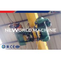 Quality Small Portable electric hoist wire rope pulley hoist with SGS , ISO9001 , BV Certification for sale
