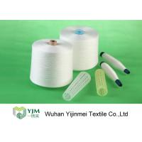 China Raw White Virgin Polyester Spun Sewing Thread With Paper Cone Ne 402 Good Evenness on sale