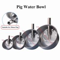 Quality Four Sizes Livestock Water Bowl , Pig Feeding Equipment With Stainless Nipple Drinker for sale