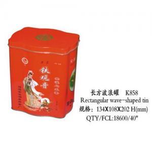 Quality Tea tin box for sale