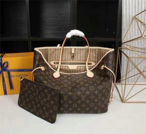 b0056dd821f7 Replica Louis Vuitton Handbags